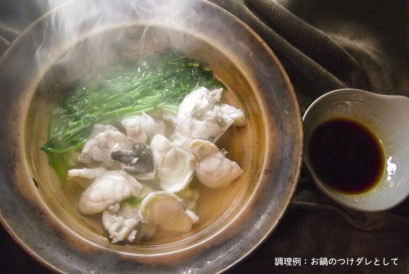 山田屋ポン酢:お鍋のつけダレとして