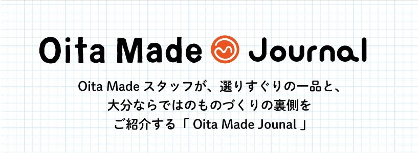 OitaMade journal