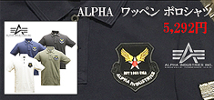 米陸軍航空隊のウイングマークがデザインされたコットン鹿の子素材の半袖ポロシャツ