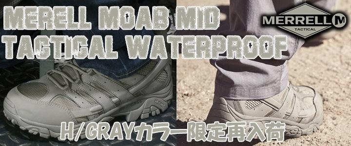 お待たせしました ! MERRELL MOAB2 MID TACTICAL WP メレル モアブ2 ミッド タクティカル再入荷しました