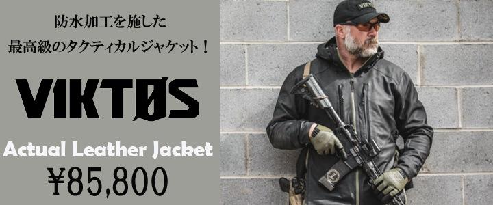 VIKTOSTのレザージャケット