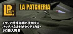 イタリアよりタクティカルポロシャツが日本初上陸 !