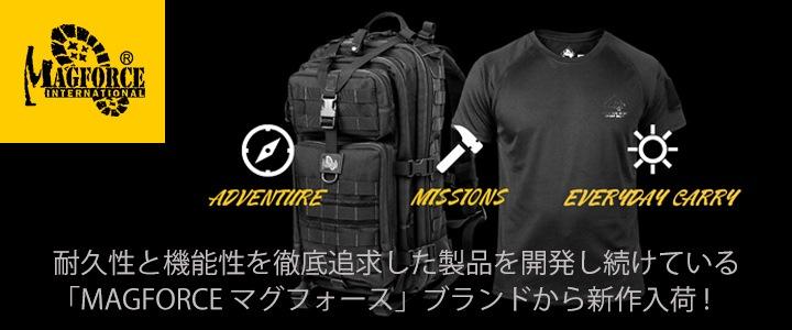 耐久性と機能性を徹底追求した製品を開発し続けている「MAGFORCE マグフォース」ブランドから新作入荷 !
