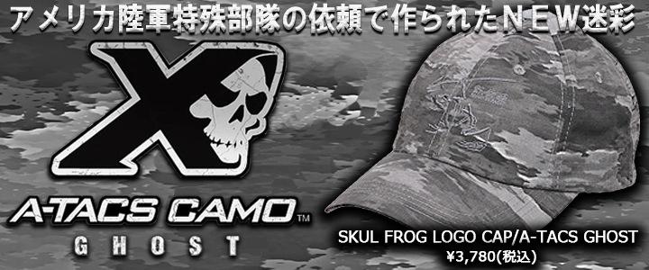 特殊部隊からの依頼で作られた注目の迷彩「A-TACS GHOST」のSKULL FROG ロゴ キャップ入荷
