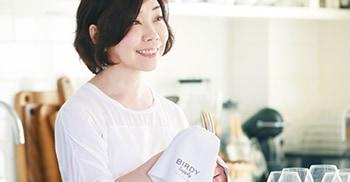料理研究家 平野由希子さん × BIRDY. Supply グラスタオル