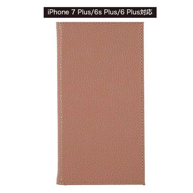 [Smart Labo限定]iPhone 7 Plus/6s Plus/6 Plus 手帳型スマホケース MATTE_DPINK_P [ダスティピンク] 佐野真依子[さのまいこ]