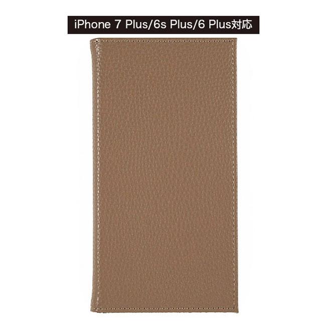 [Smart Labo限定]iPhone 7 Plus/6s Plus/6 Plus 手帳型スマホケース MATTE_GREYGE_P [グレージュ] 佐野真依子[さのまいこ]