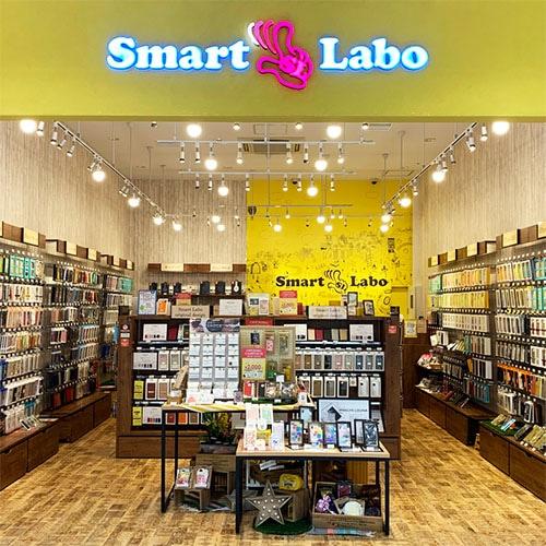 Smart Labo コクーンシティ さいたま新都心