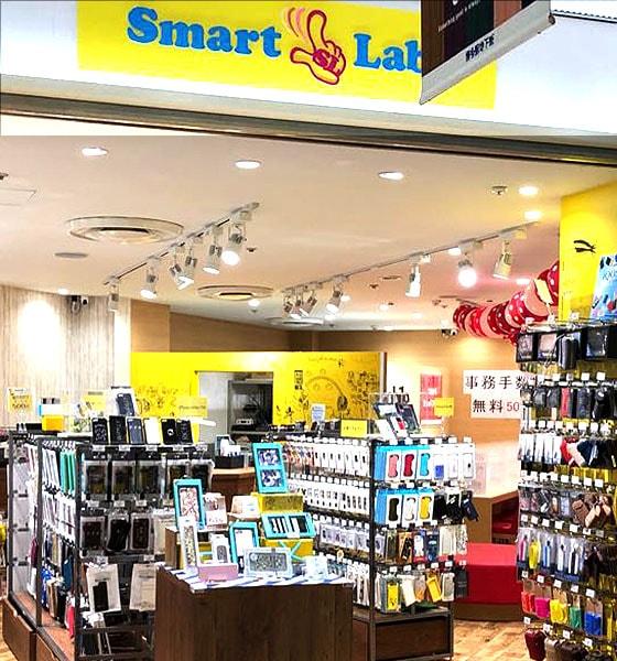 https://gigaplus.makeshop.jp/SmartLabo01/shop/shopimg_hakata.jpg
