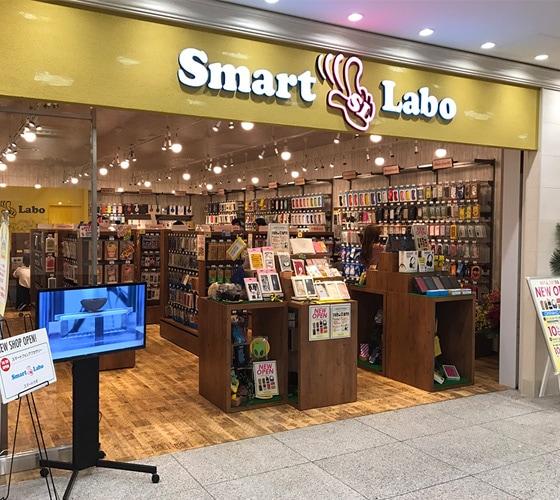 Smart Labo池袋サンシャインシティアルパ