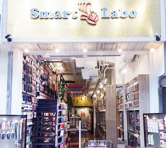 Smart Labo 神戸三宮