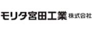 モリタ宮田工業ロゴ
