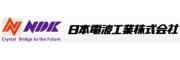 日本電波工業ロゴ
