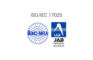 (公財)日本適合性認定協会 ISO/IEC 17025