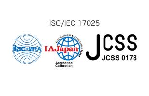 (独)製品評価技術基盤機構 ISO/IEC 17025