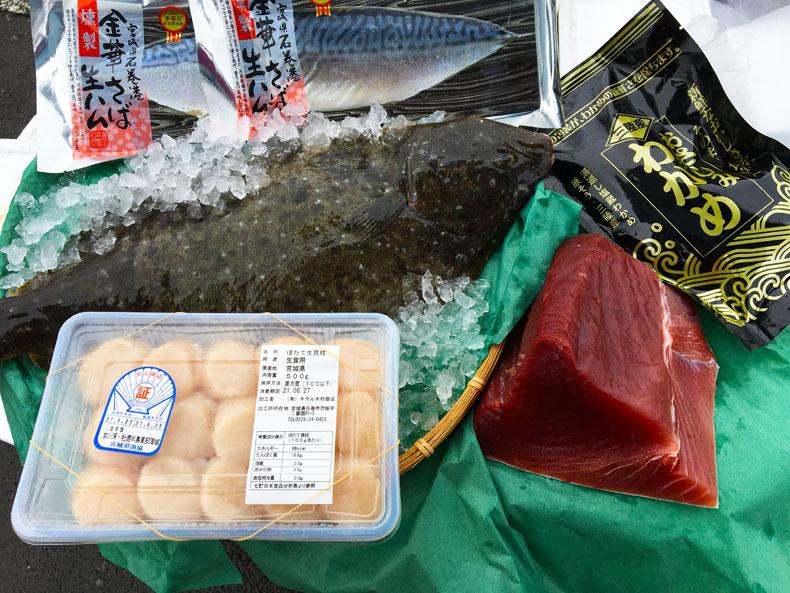 三陸鮮魚通販は東北うまいもの市場にお任せ下さい。