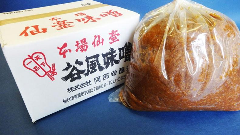 仙台味噌お取り寄せは東北うまいもの市場にお任せ下さい。