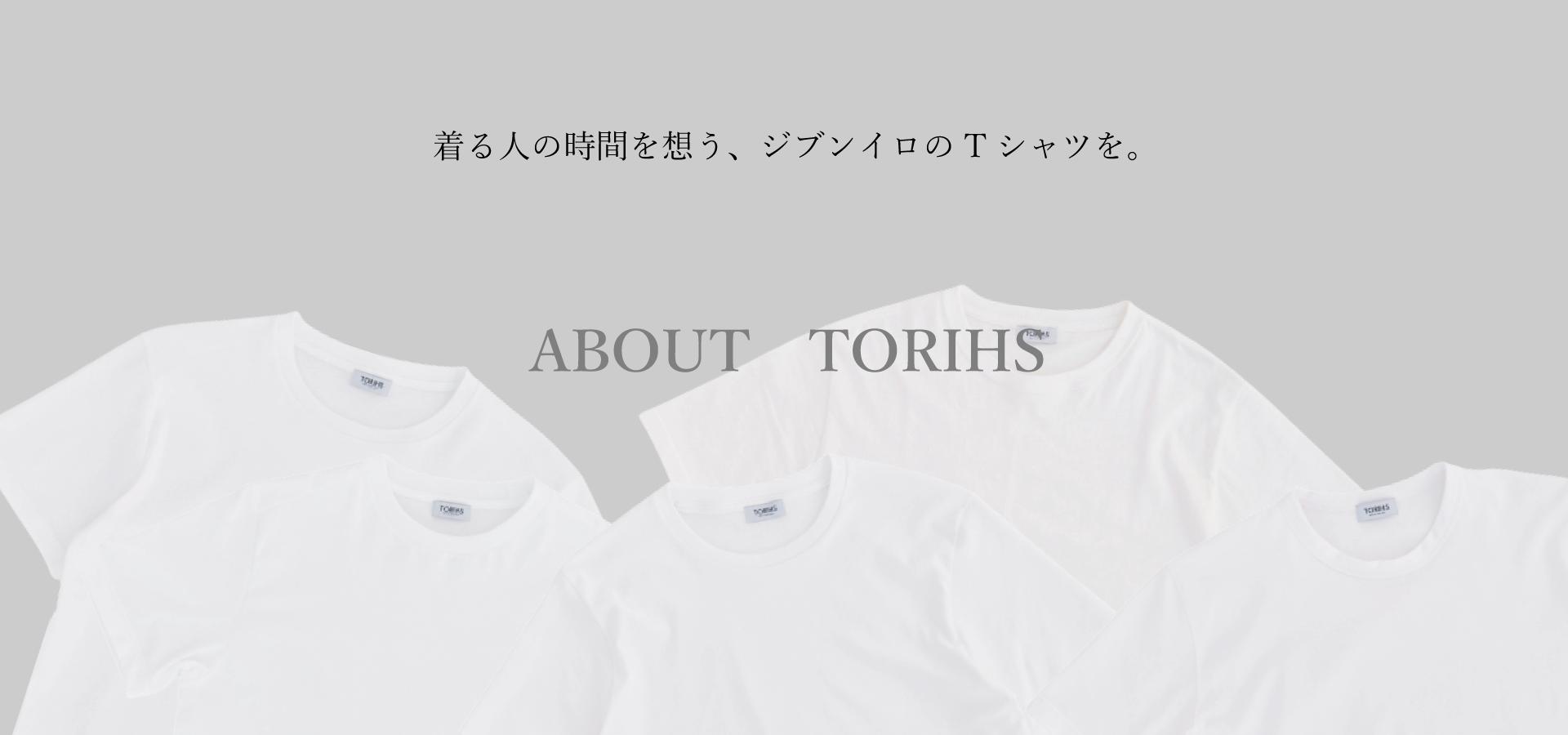 TORIHS_0