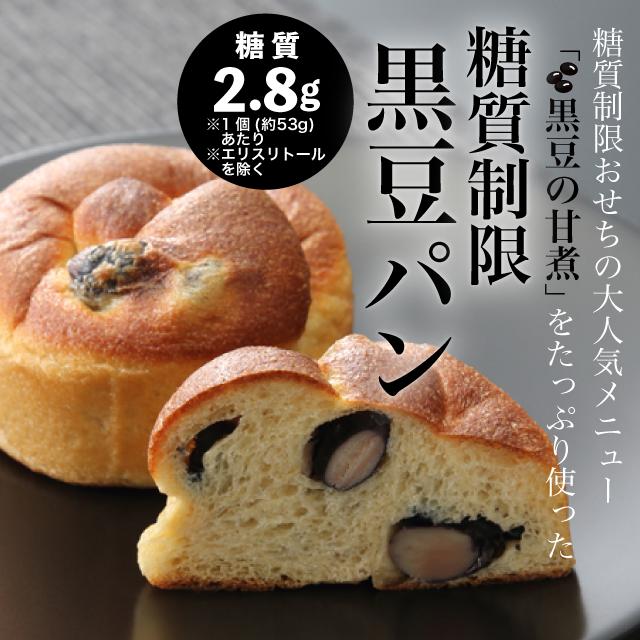 糖質制限 アイスケーキ カラフルハート