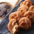 糖質制限 チョコチップ&くるみパン(5個入)