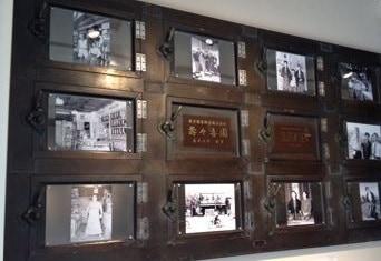 壽々喜園の歴史