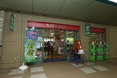 中山競馬場店舗