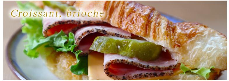 クロワッサン、ブリオッシュのパンにはこのマリアージュ