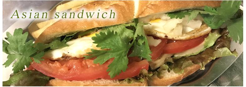 流行のバインミー、アジアンなサンドイッチにはこのマリアージュ