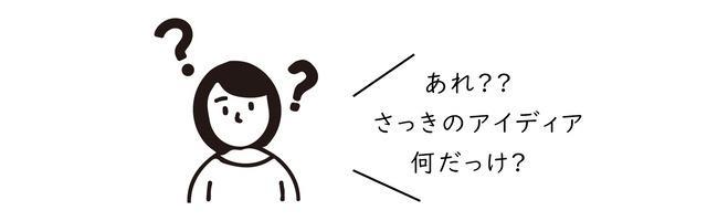 https://hayabusa.io/makuake/upload/project/16008/detail_16008_16172498641756.jpg?width=640&quality=95&format=jpg&ttl=31536000&force