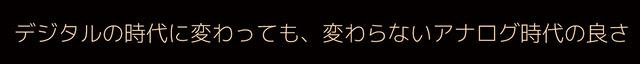 https://hayabusa.io/makuake/upload/project/16008/detail_16008_16151684417893.jpg?width=640&quality=95&format=jpg&ttl=31536000&force
