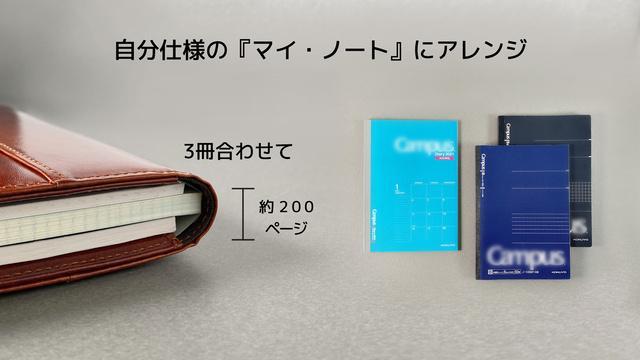 https://hayabusa.io/makuake/upload/project/16008/detail_16008_16175839660394.jpg?width=640&quality=95&format=jpg&ttl=31536000&force