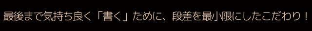 https://hayabusa.io/makuake/upload/project/16008/detail_16008_16151684445168.jpg?width=640&quality=95&format=jpg&ttl=31536000&force