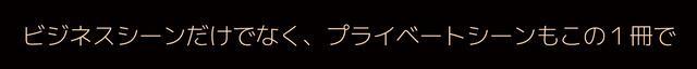 https://hayabusa.io/makuake/upload/project/16008/detail_16008_16151769018527.jpg?width=640&quality=95&format=jpg&ttl=31536000&force