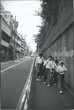 「下校」 東京 2008