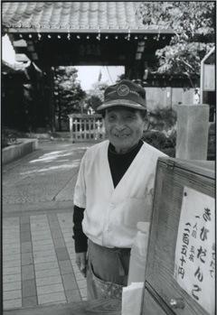 「谷中のきびだんご屋さん」東京 2008