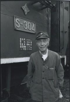 「老機関士」2000 北海道
