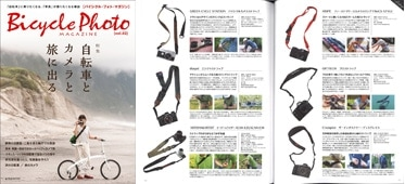 Bicycle Photo magazine vol.2