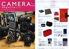 CAMERA magazin no.18