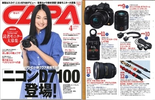 capa_1303