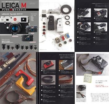 LEICA M デジタルM型ライカブック ウルライカ誕生100周年記念・完全保存版