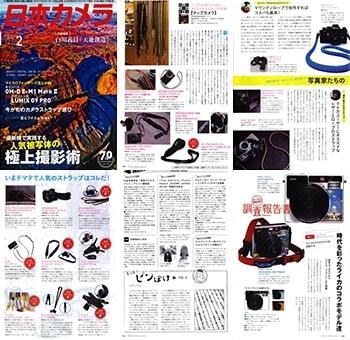 日本カメラ 2018年02月号