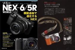 ソニー NX-6/5R WORLD