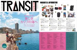 TRANSIT24号