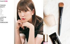 VOGUE Girl.jp