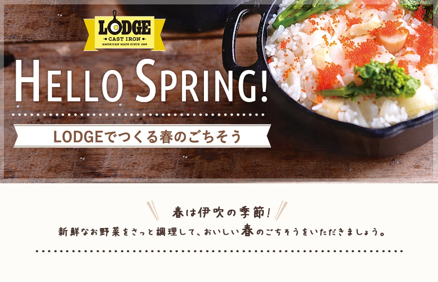 LODGE HELLO SPRING