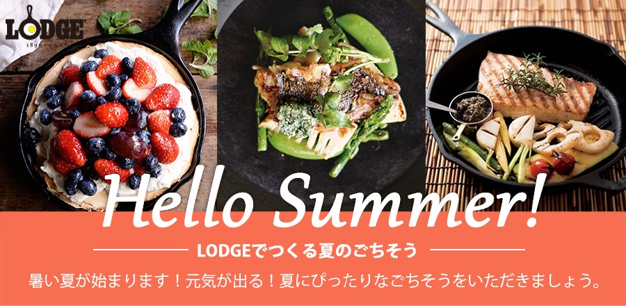 LODGE HELLO SUMMER
