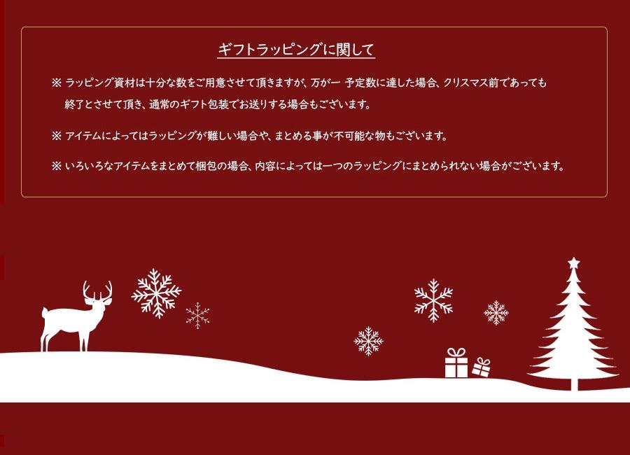 2018年クリスマスギフト特集