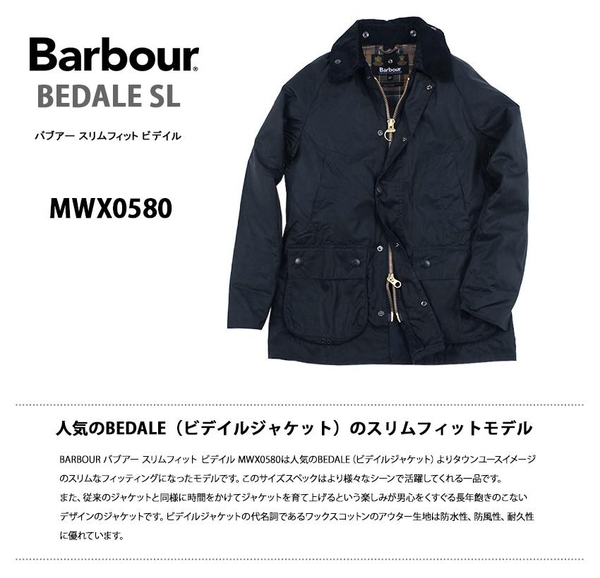 BARBOUR スリムフィット ビデイル ネイビー MWX0580