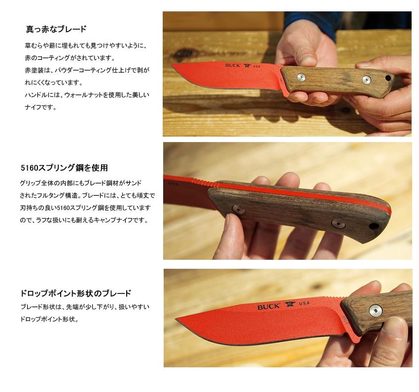 BUCK KNIVES バックナイフ 104 キャンプナイフ