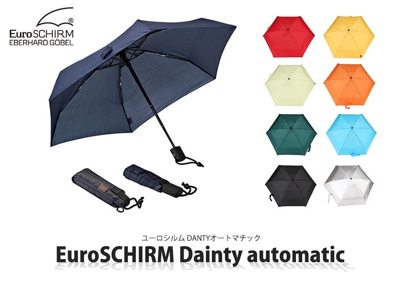 EuroSCHIRM ユーロシルム DANTYオートマチック